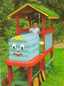 поделки своими руками,веселый паровозик на дачу,горка,детская площадка для дачи